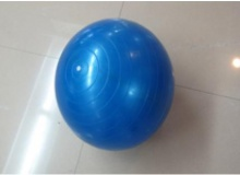 Pilates Ball 75cm